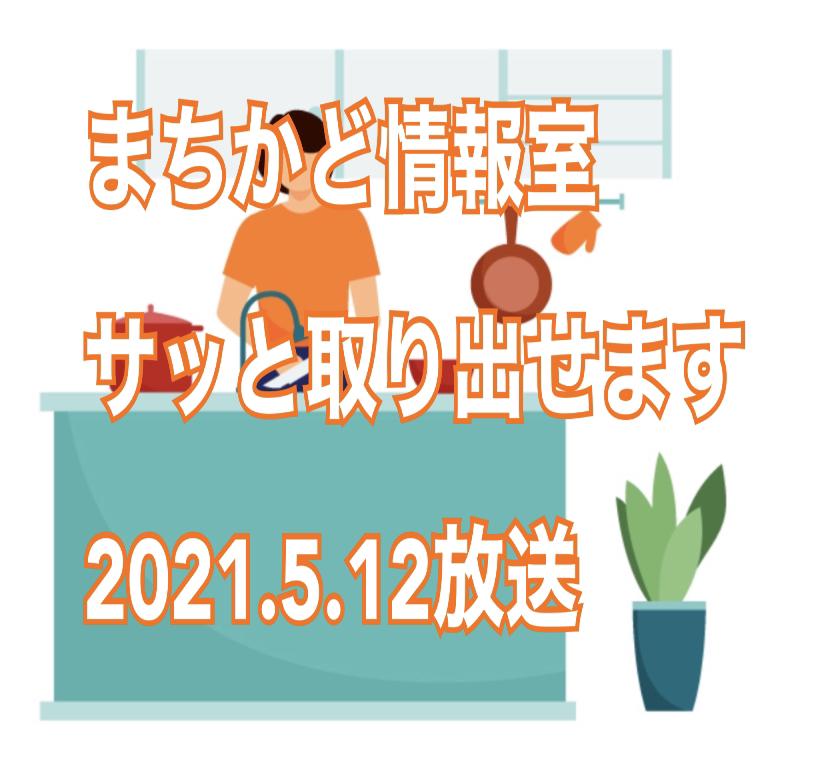 サッと取り出せます まちかど情報室(2021年5月12日放送 NHK おはよう日本) 「サッと取り出せます」簡単にめくれる付箋ケース