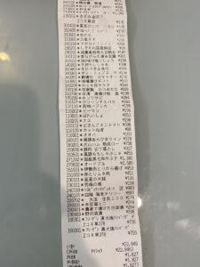 サポーレ 熱田 弁当