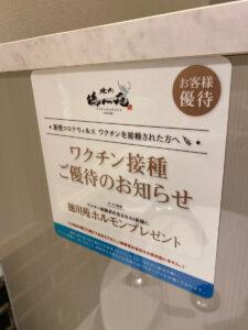 徳川苑 焼肉 久屋大通公園 ダイヤモンドライス